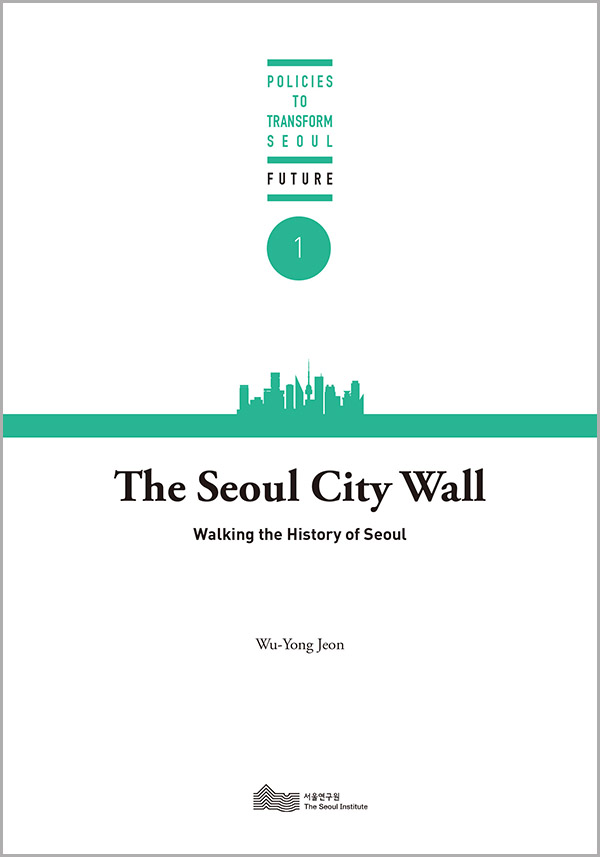 [FUTURE-1]The Seoul City Wall-표1.jpg