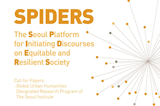 Second Call For Papers Global Urban Humanities Designated Research Program of The Seoul Institute