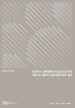 240cover2018-OR-28수정.jpg