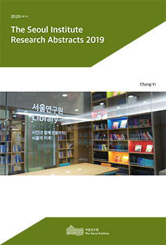 The Seoul Institute Research Abstracts 2019
