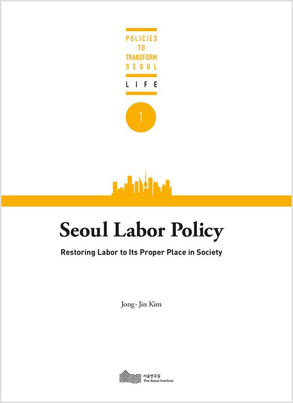 Seoul Labor Policy_web.jpg