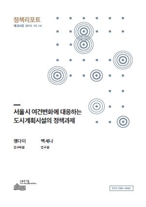 cover285.jpg