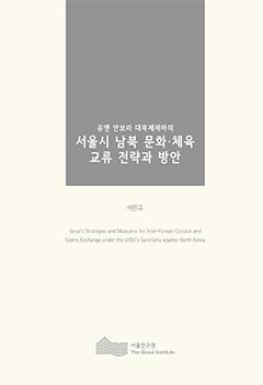 cover_201832.jpg