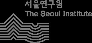 서울연구원 로고 세로형