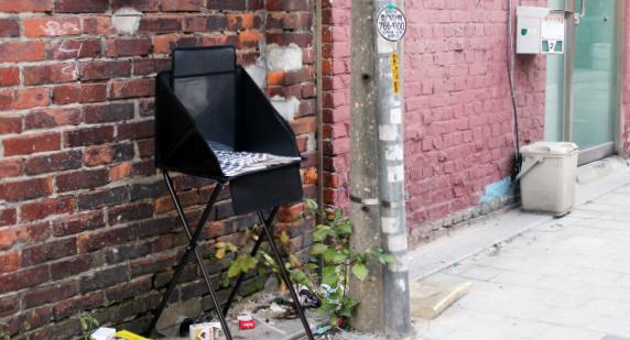 동네쓰레기 무단투기에 대한 사진