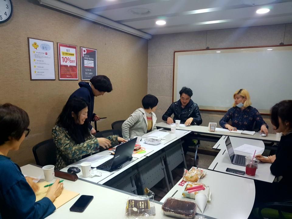 [2017년]작은연구 좋은서울 지원사업 연구모임 분야 <싱싱예술상회> 2차 참관사진입니다. 썸네일
