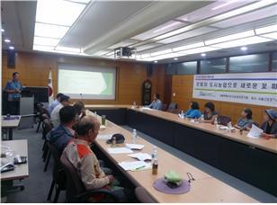 [[2015년 상반기] 연구모임 '은퇴자 도시농업으로 새로운 꽃 피우다'의 정책건의 보고서 입니다. 썸네일