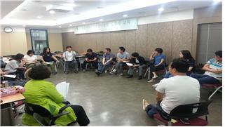 [2014년 상반기]서울주거복지센터협회 기고문입니다. 썸네일