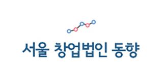 서울 법인창업 동향
