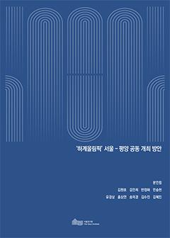 '하계올림픽' 서울-평양 공동 개최 방안
