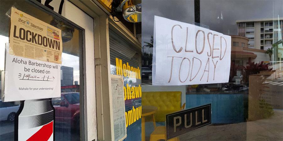 [그림 1] 하와이州 오아후(Oahu)섬 호놀룰루 일대의 상점들이 '셧다운' 이후 문을 닫은 모습(통신원 직접 촬영)