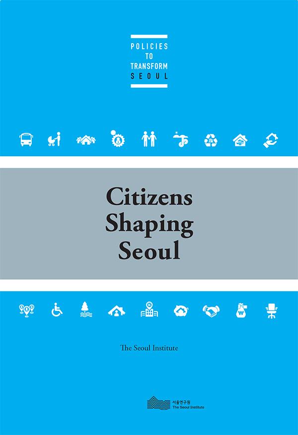 Citizens Shaping Seou_web.jpg