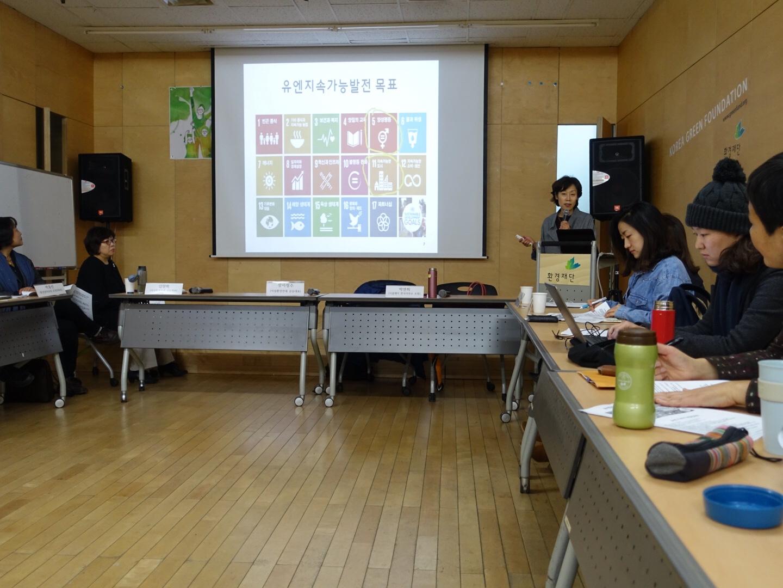 [2015년 상반기] 연구모임 '서울시 지속가능계획 환경정책을 성별영향평가하는 모임'의 정책건의 보고서 입니다. 썸네일