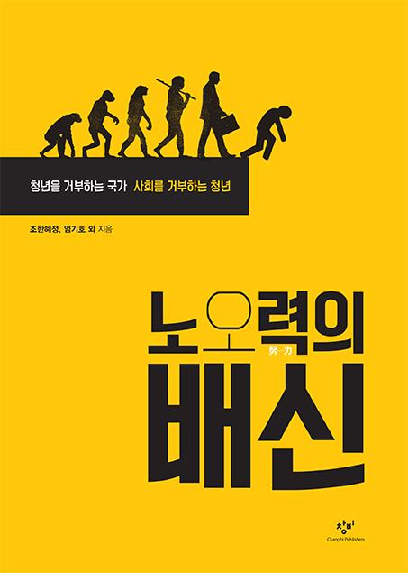 book20160421.jpg