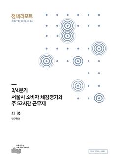 cover_277.jpg