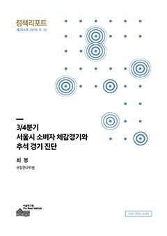 cover_284.jpg