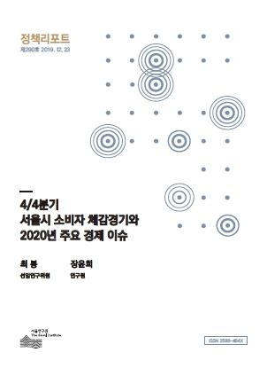 cover_pol_290.jpg