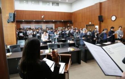서울연구원 인권경영 선포식 (2019년 12월 10일)