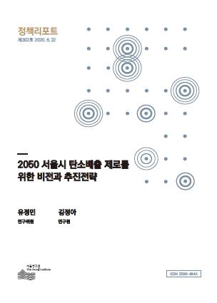 pol_302_cover.jpg