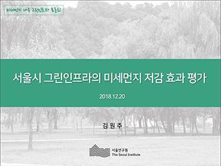 seminar20190102.jpg