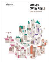 book190130.jpg
