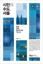 book190212.jpg