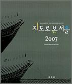 thisbook_10.jpg