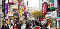 [포럼] 서울시 쇼핑관광 실태 및 현안 점검(썸네일)