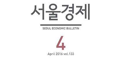 [서울경제] 2016년 4월호 발간(썸네일)