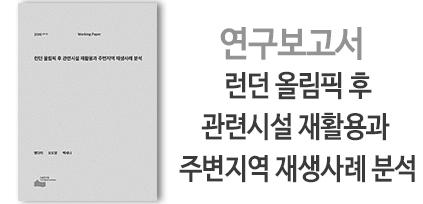연구진 : 맹다미, 오도영, 백세나(썸네일)