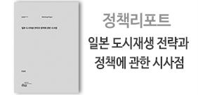 연구진 : 민승현(썸네일)