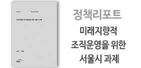 연구진 : 김귀영, 이정용(썸네일)