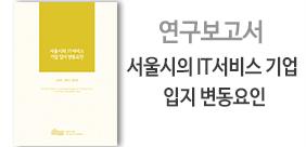 연구진 : 김묵한, 김범식, 황민영(썸네일)