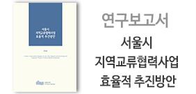 연구진 : 정희윤(썸네일)