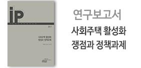 연구진 : 박은철, 김수경, 오근상(썸네일)