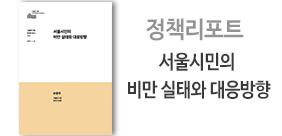 연구진 : 손창우(썸네일)