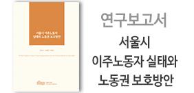 연구진 : 주진우, 신경희, 이영주(썸네일)