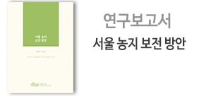 연구진 : 김원주, 진정규(썸네일)