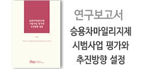 연구진 : 고준호(썸네일)