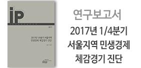연구진 : 김범식, 반정화(썸네일)
