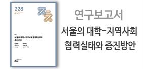 연구진 : 김태현(썸네일)