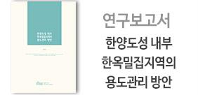 연구진 : 민현석(썸네일)