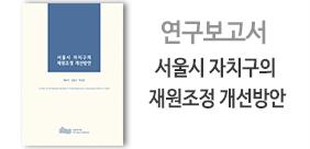 연구진 : 배준식, 김범식, 박성문(썸네일)