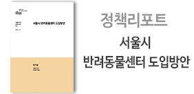 저자 : 유기영(썸네일)