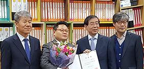 서울연구원 배준식 근로자이사 임명(썸네일)