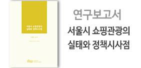 연구진 : 반정화, 김수진(썸네일)