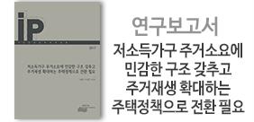 연구진 : 남원석, 박은철, 오근상(썸네일)