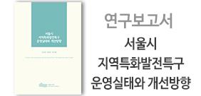 연구진 : 민승현, 김묵한, 양지혜(썸네일)