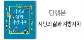 지은이 : 정희윤, 하민지(썸네일)