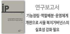 연구진 : 김승연(썸네일)
